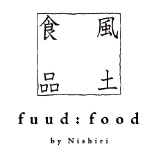 風土食品 fuud:food by Nishiri