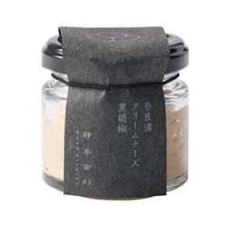 奈良漬クリームチーズ 黒胡椒